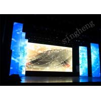 Indoor P2 Large Led Display Panels 256x128mm Module Size Long Service Life Manufactures
