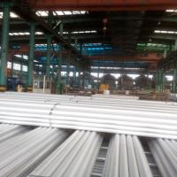 China ALUMINUM BAR supplier on sale