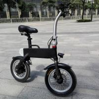 Black Rear Wheel Portable Electric Bike To Transporter Indoor And Ourdoor Manufactures