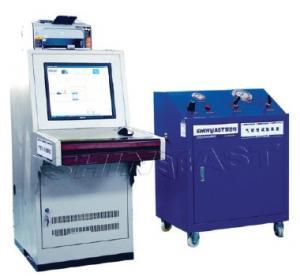 Gas Leak Test Machine Manufactures