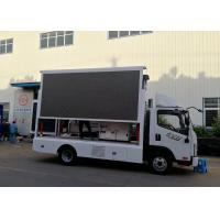 Buy cheap 3G commercial LED displays / outdoor programmable LED signs with energy - saving from wholesalers