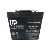 China Rechargeable sealed Lead Acid Battery 12V 50Ah / medical equipment Battery on sale