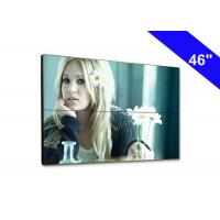 DID Original Panel 46 inch lcd video wall ultra narrow bezel 3.8mm in 2x2 Manufactures