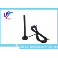 China Wireless High Gain 433mhz Antenna DC 3-5V Low Frequency Radio Enhancement 5dBi on sale