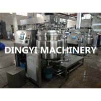 Jet Type Cosmetic Cream Mixing Machine 100L 316L Stainless Steel Material Manufactures