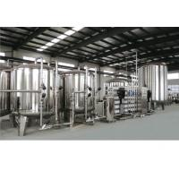 Reverse Osmosis Commercial Water Purification Systems 380V / 50HZ Power Supply Manufactures