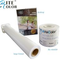 Inkjet RC glossy photo paper luster paper roll for Canon / Epson digital printing Manufactures