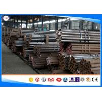 En10297-1 E315 Carbon Steel Tubing , Cold Drawn Tube Automobile Mechanical Structure USe Manufactures