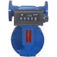 High Accuracy Positive Displacement Flow Meter with Mechanical Register Manufactures