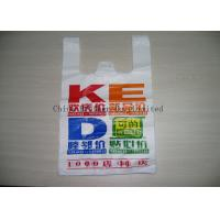 Heavy Duty Plastic Shopping Bags With Handles , Custom Plastic Grocery Bags Manufactures
