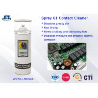 Multipurpose Mineral Oil Based Electrical Cleaner Spray 61 Electronic Contact Cleaner Manufactures
