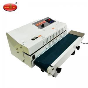 China Automatic mini vacuum machine small portable packaging bag vacuum packaging machine on sale