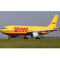 Global World Shipping Express Courier Service / Air Freight Services  CZ Airlines - Frankfurt Airport Manufactures