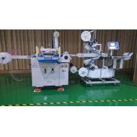 China Automatic Feed Screen Protector Flat Bed Die Cutting Machine With High Precision on sale