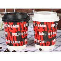 Heat Resistant Paper Drinking Cup / Christmas Paper Cups For Hot Drinks Manufactures