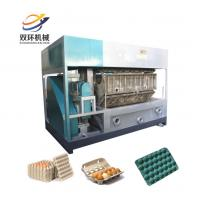 China High performance waste paper recycle egg tray machine/used paper egg tray making machine on sale