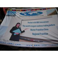 Customized Durable Fabric Banners Printing Colored For Advertising Banner With Logo Manufactures