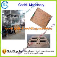 Hot press Wood pallet molding/moulding /forming making machine Manufactures