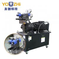 3.7KW valve China OEM hydraulic power pack with German sensor Manufactures