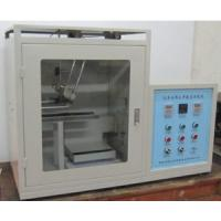 Precise Non - Woven Fabric Combustion Tester / Flammability Test Chamber