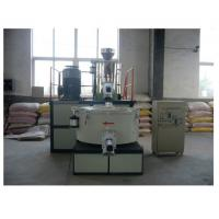 China 200/500 300/600 500/1000 model hot and cold high speed mixer for pvc compounding on sale