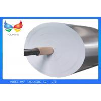 China 69gsm Wet Strength Silver Vacuum Metallized Paper For Beer Bottle Labels on sale