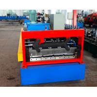 Automatical Steel Roof Panel Roll Forming Machine Cr 12 Cutting Blade PLC Control Manufactures