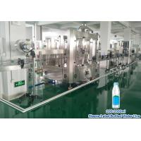 China Full Set Complete Plastic Small Bottle Drinking Mineral Water Production Line / PET Bottle Water Filling Machine on sale