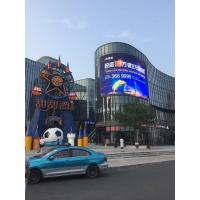 Large Digital Club Led Billboard Display Outdoor Video Display Full Color P10 Manufactures