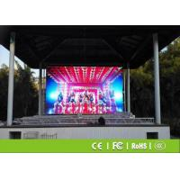 Outdoor High Resolution LED Display , Anti Static / Dust Proof P5 LED Video Wall Manufactures