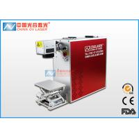 Handheld Bar Code Fiber Laser Marking Machine for Anminal Ear Tags Plastic Auto Parts Manufactures