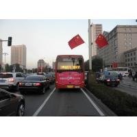 Digital Outdoor Full Color led bus display With Large Viewing , 5mm Pixel pitch Manufactures