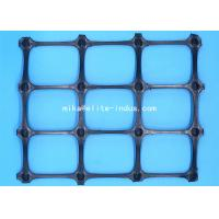 China Polypropylene / PP Biaxial Geogrid , Biaxial Integral Geogrid Retaining Wall on sale