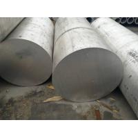 Extruded Wrought 7075 Aluminum Round Bar High Strength Adequate Machinability Manufactures