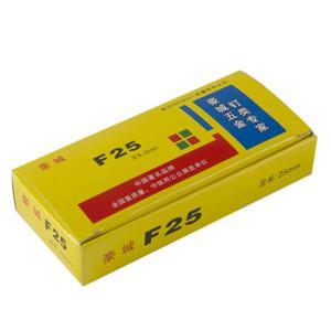 China a4 size paper box on sale