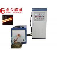 China Induction Heat Treatment Equipment , 380V Heat Treatment Furnaces on sale