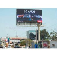 China ICN2038S P10 Outdoor LED Billboard , Outdoor Advertising LED Panel Waterproof Cabinet on sale