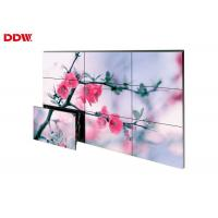 Narrow Design Frameless Video Wall , Lcd Video Wall Display Remote Control Manufactures