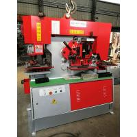 Q35Y-20 hydraulic ironworker steel angle cutting machine for sale Manufactures