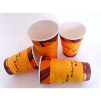 Sale Disposable Paper Cup With Customer Design And Size Manufactures