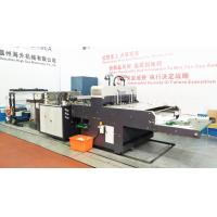 four lines fully automatic  high speed bag making machine with independent winder