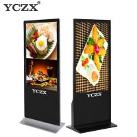China 42 Indoor Advertising LED Display With Intelligent Broadcast Function on sale