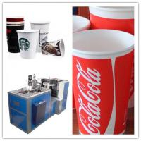 China Automatic Paper Coffee Cup Making Machine,hot drinks and cold drinks,2-32oz,ultrasonic sealing on sale