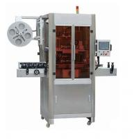 Buy cheap Milk Bottle Shrink Sleeve Labeling Machine from wholesalers