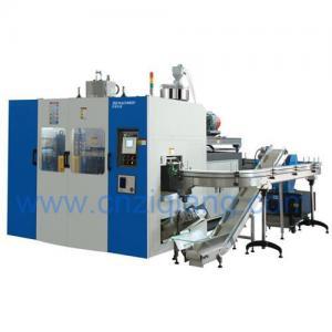 Extrusion Blow Molding Machine Manufactures