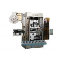 Plastic Glass Bottle Labeling Machine PVC Label Sleeve Shrink Labeller Packing Machine Manufactures