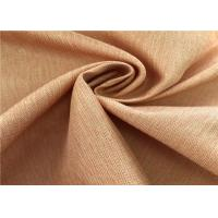 Herringbone HB Coated Polyester Waterproof Fabric For Outdoor Sports Wear Jacket Manufactures