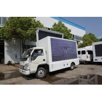 P4 Outdoor Mobile  LED Billboard Truck Forland With Road Show Stage Manufactures
