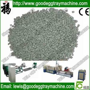Plastic Recycle Pelletizer ( Granulator) machine