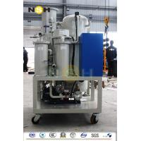 China 380V Vacuum Lube Oil Purification System / Waste Lubricant Oil Recycling Plant on sale